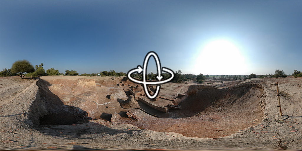 Archaeological Site of Harappa